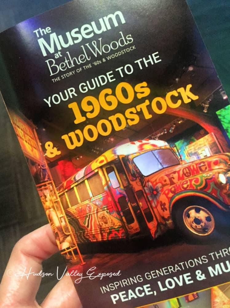 Bethel Woods Concerts and the Museum at Bethel Woods